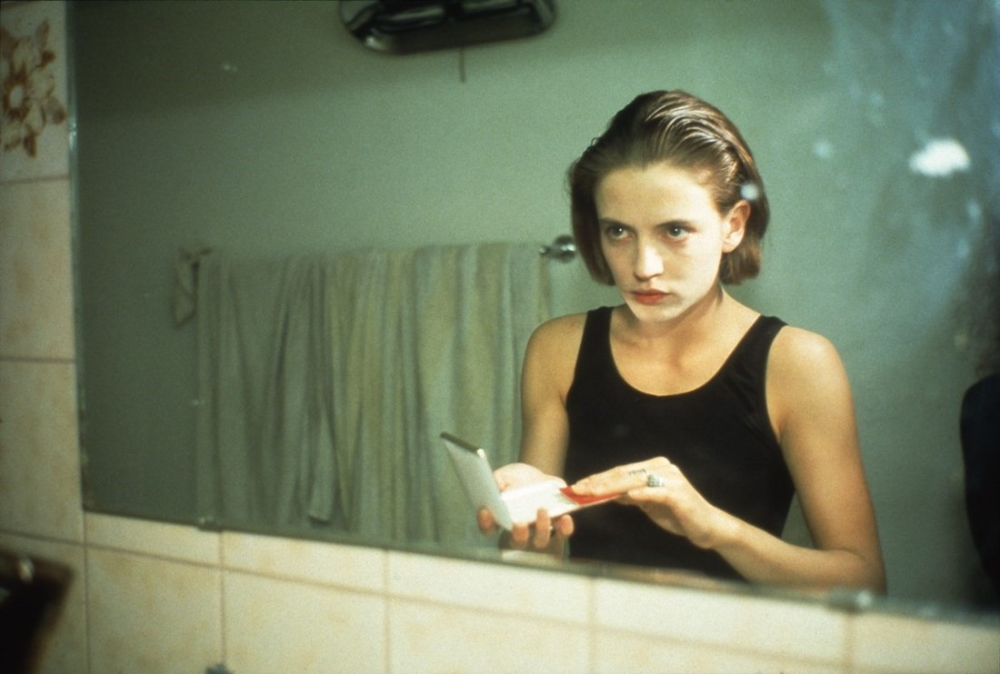 "Nan Goldin's ""Amanda In The Mirror"""